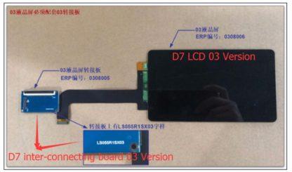 LCD SX03